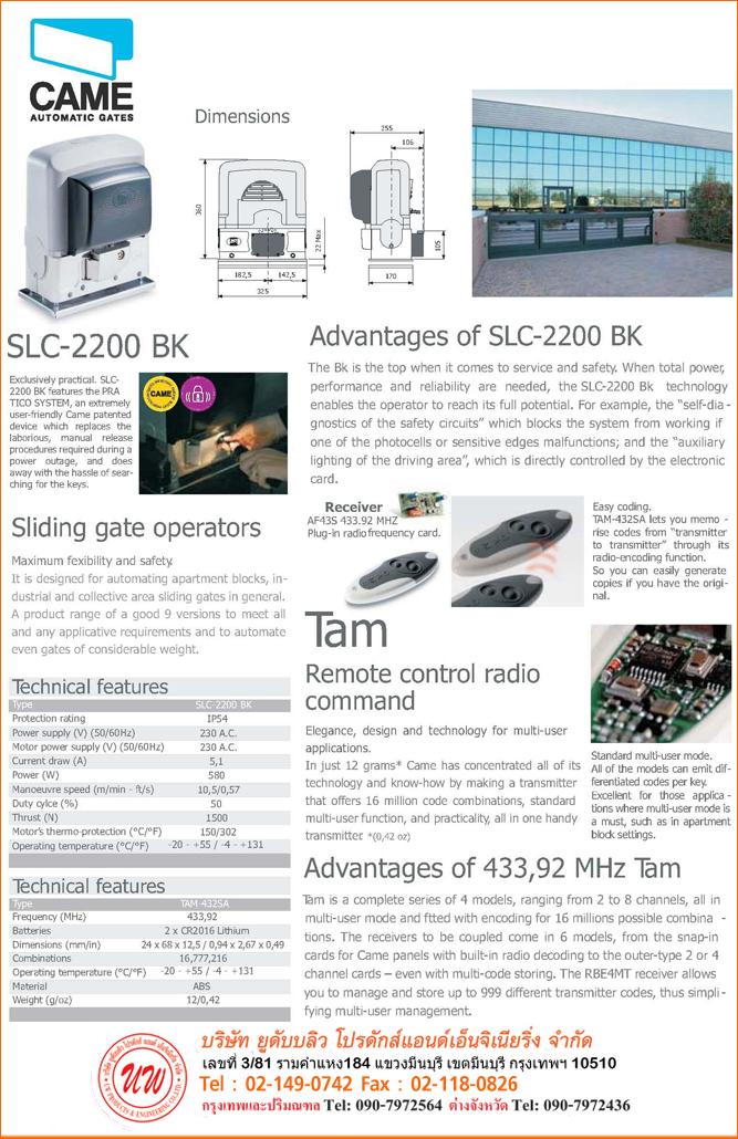 Came SLC-2200 BK